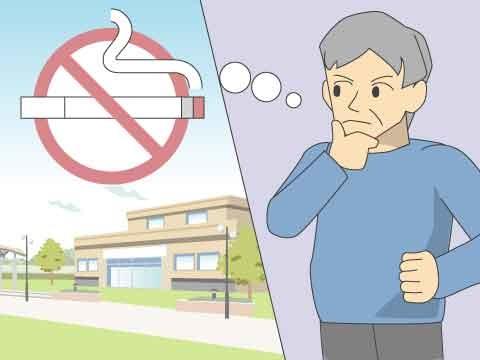 多くの施設で飲酒・喫煙は限定的にOK
