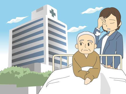 入居後のトラブルで一番多いのが「入院による退去問題」