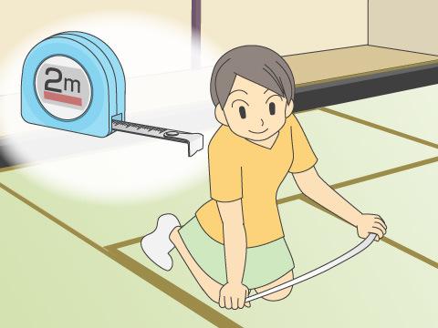 同じ6畳でも畳みの種類によって大きさは異なるので注意!