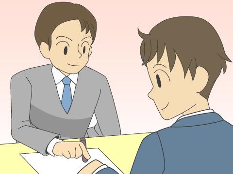 審査が通ったら、敷金・礼金などを支払い正式な契約へ