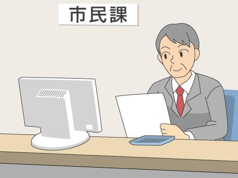 借り主の住民票や印鑑証明他、取得までに時間を要する書類もある