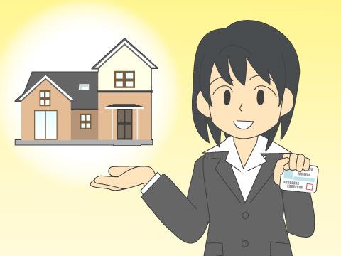 宅地建物取引主任者は主任者証の提示が義務