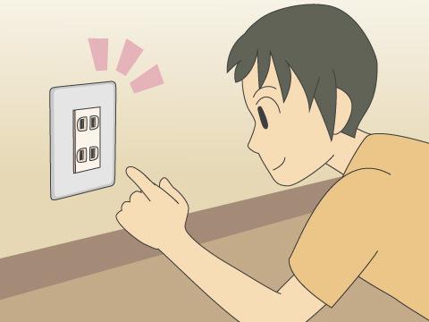 電源はどれくらいあるか