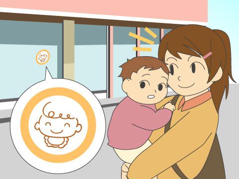 子育て支援策などについて