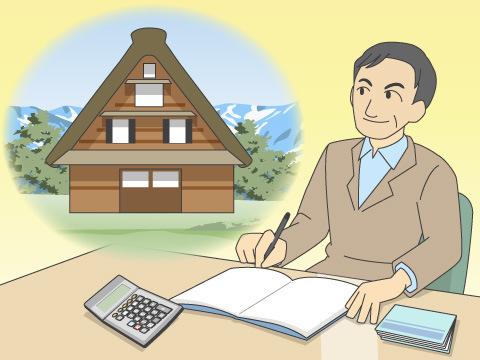 50代から始める賃貸での田舎暮らし計画