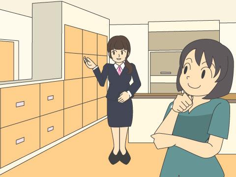 作り付けの収納スペースを重視してお部屋選びを
