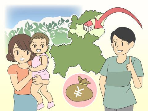 憧れのふるさと暮らし!岐阜県高山市の「移住促進事業補助金」