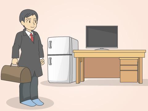 便利で手軽な賃貸マンション