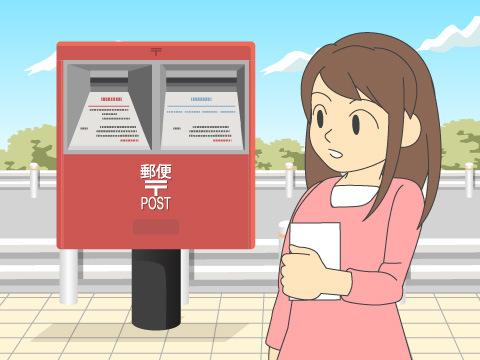 郵便局への転居届け