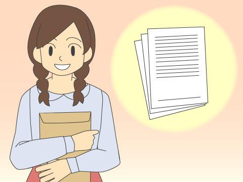 賃貸借契約書を入念に確認する