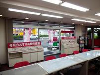 店内写真(事業所内部)