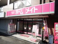 外観写真2(店舗入口)