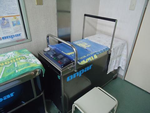 オンパー(超音波水浴治療器)
