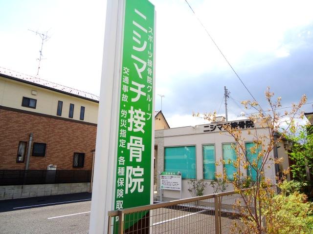 愛知県稲沢市の西町にあります。