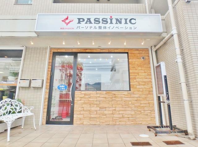 PASSINIC 神戸東灘店