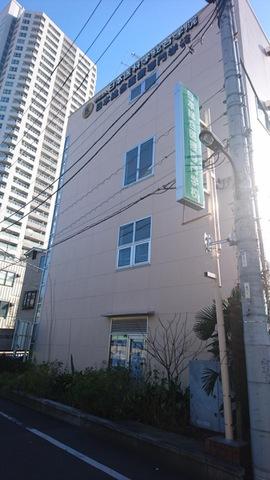 日本総合医療専門学校