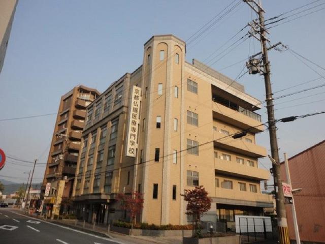 京都仏眼医療専門学校