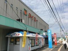 タイヨー中山店