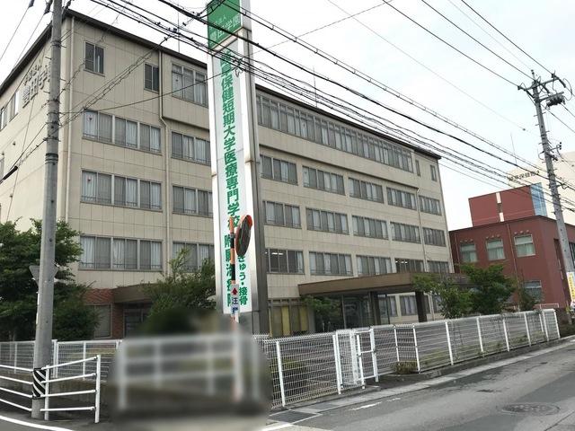岐阜保健短期大学医療専門学校