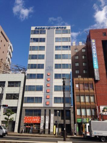 長崎柔鍼スポーツ専門学校