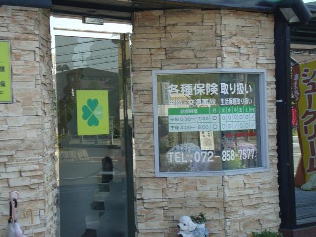 戸田鍼灸整骨院