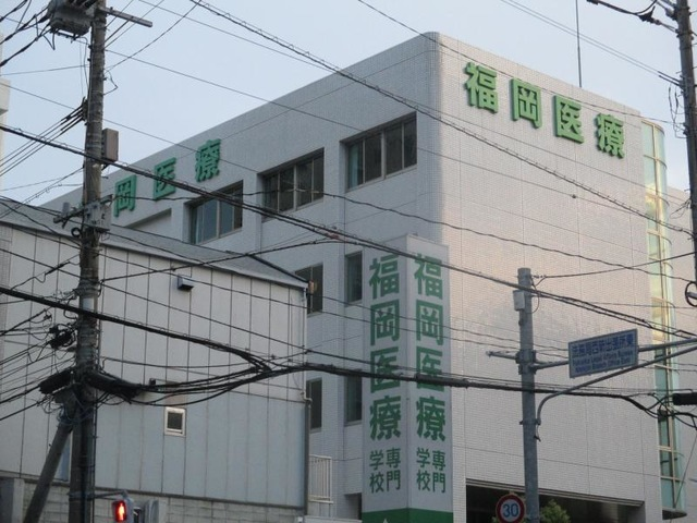 九州の柔道整復師専門学校一覧か...