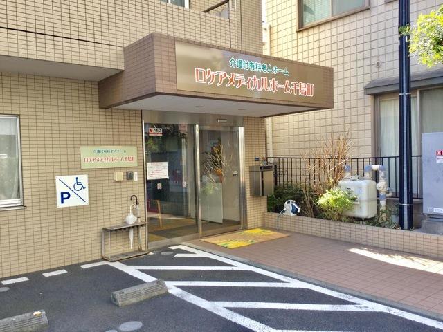 東京都大田区の駐車場(1ページ目)一覧 - NAVITIME