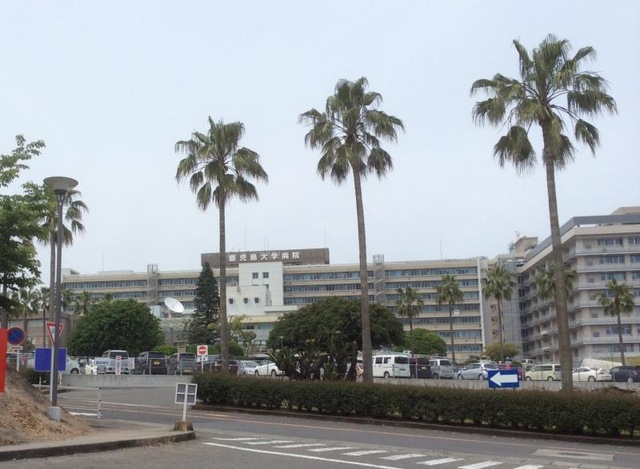 鹿児島大学桜ヶ丘キャンパス