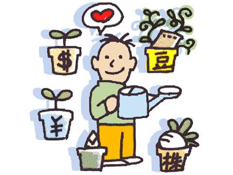 投資信託の人気の理由