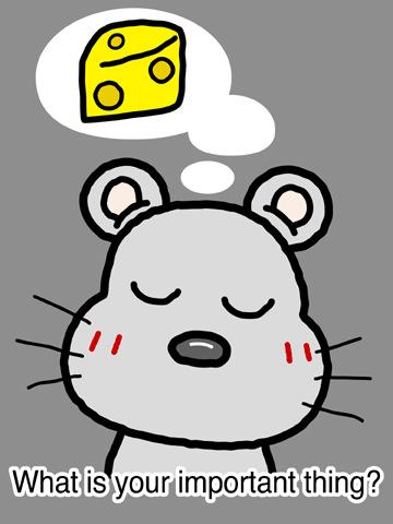 ねずみ - a mouse