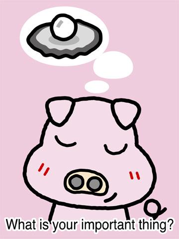 ぶた - a pig
