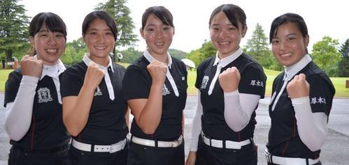 団体女子で首位に立った厚木北。左から井上、高橋し、天野、山崎、高橋夢(撮影・吉池彰)
