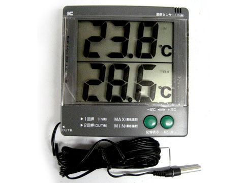 最高最低温度計(さいこうさいていおんどけい)(サイコウサイテイオンドケイ)
