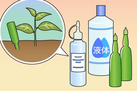液体肥料(エキタイヒリョウ)