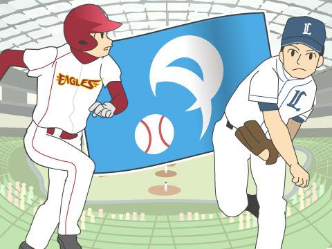 パシフィックリーグ(パシフィックリーグ)