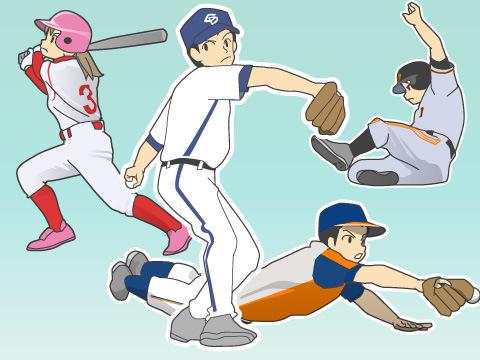 プロ野球(プロヤキュウ)