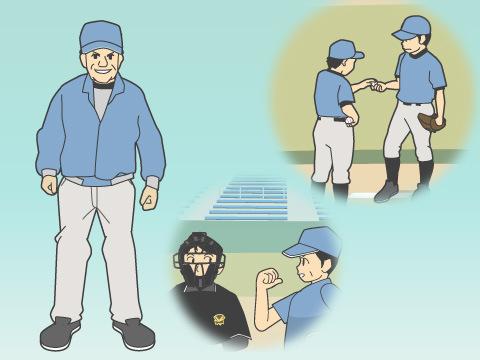 ヘッドコーチ(ヘッドコーチ)