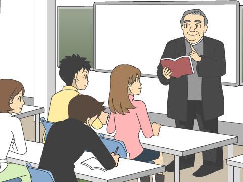 結婚講座(ケッコンコウザ)