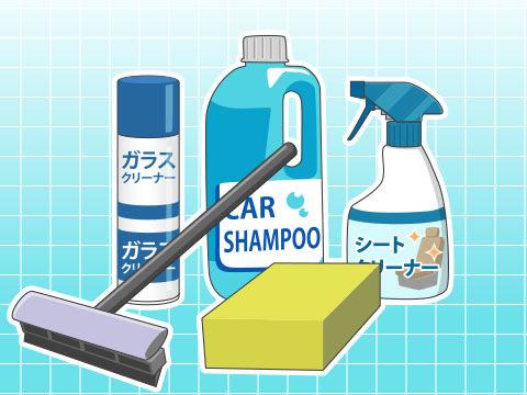 洗車用品(センシャヨウヒン)