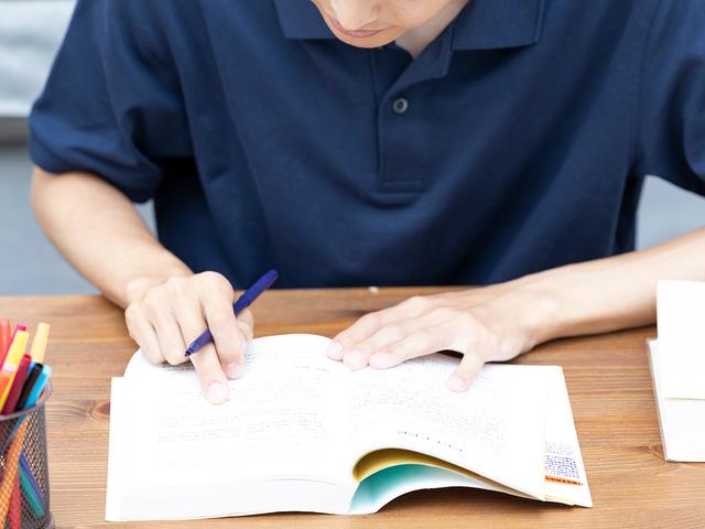 柔道整復師になるための勉強方法