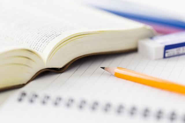 試験科目及び試験の概要