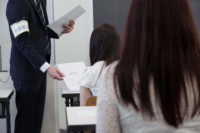 国家試験の合格基準