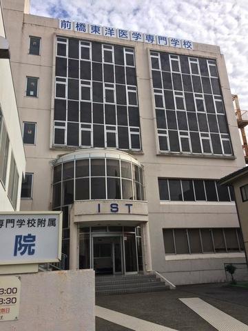 授業時間外の自習場所を確保「前橋東洋医学専門学校」