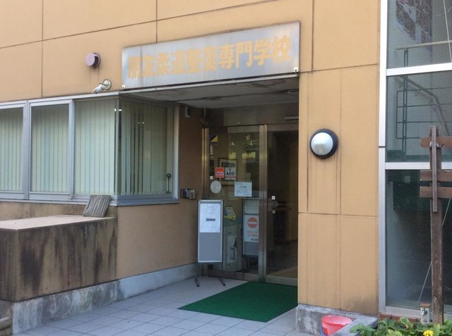 包帯王選手権などモチベーションが高まる「日本総合医療専門学校」
