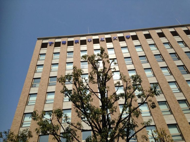柔道整復師の育成に力を入れている帝京大学グループ