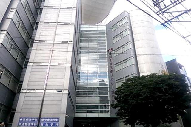実践重視の授業体制「福岡天神医療リハビリ専門学校」