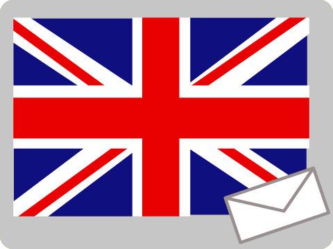 イギリスの郵便