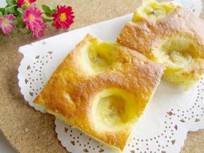 でこぼこバナナケーキ