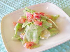 アボカドピリ辛サラダ
