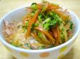 エコ野菜丼